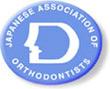 日本臨床矯正歯科学会